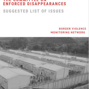 Press Release: Enforced Disappearances Report to UN Committee on Enforced Disappearances
