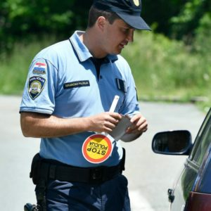 Stock image of a Croatian border officer