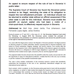 Open Letter in Support of Plaintiff Chain Pushed Back from Slovenia