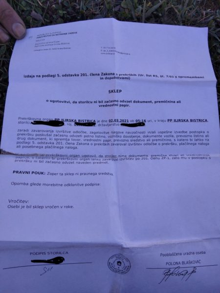 Document 2: decision that no personal property were taken